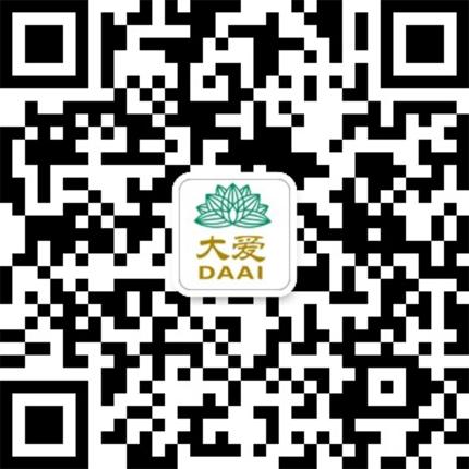 广州大爱殡葬礼仪服务有限公司